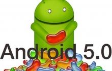 Владельцы Nexus жалуются на Android 5.0
