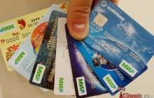 СМИ: Для платёжных карт «Мир» запустят программу cash back