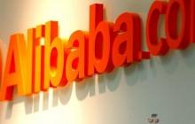 Alibaba предоставил свою интернет-площадку для компаний из России