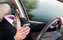 Авто научат распознавать водителей, говорящих по телефону во время движения