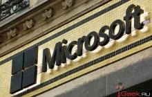 Цены на продукцию Microsoft вырастут в феврале 2015