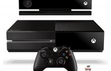 Xbox One – последние новости о консоли