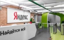 Пользователи Яндекса могут «дать пять» нашим атлетам в Рио