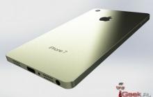 Apple выпустит четырехдюймовый iPhone 7C