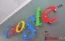 Google генерирует 25 процентов Североамериканского трафика