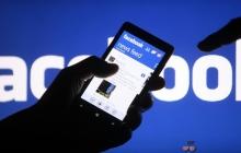 Программист из США получил 5000 долларов за уязвимость в Facebook