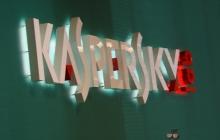 Касперский защитит устройства в публичных Wi-Fi-сетях