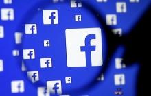 О чем знает Facebook?