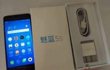 Стала известна стоимость Meizu M5S