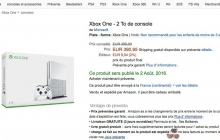 Стала известна дата выхода Xbox One S