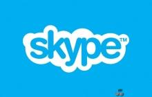 Skype — технологии современных коммуникаций для бизнеса и рядовых пользователей