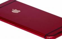 Через месяц компания Apple представит новый iPad Pro