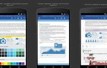 Microsoft Office доступен бесплатно для Android-смартфонов