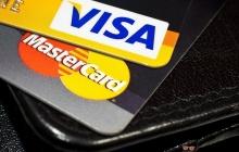 Visa и MasterCard разработали новую технологию защиты данных