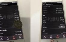 Стали известны характеристики Meizu Pro 6S