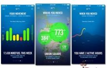 Вышло приложение Nike Move App для iPhone 5S