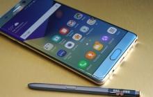 Корейцы смогут поменять Galaxy Note 7 на Galaxy S8
