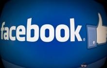 Facebook тестирует функцию дизлайков