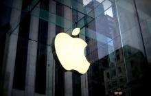 Apple представит новые ноутбуки 27 октября