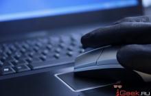 Сирийские хакеры взломали аккаунт Microsoft в Twitter