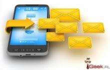 SMS-рассылка через TeraSMS