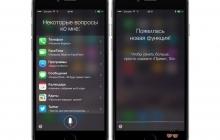 Apple iOS 8.3: Siri научили говорить по-русски
