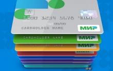 «Яндекс.Деньги» и «Яндекс.Касса» принимают к оплате карту «Мир»