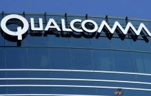 Qualcomm покажет Snapdragon 835 на CES в Лас-Вегасе