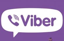 В Viber можно подслушивать чужие разговоры