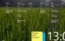 Home Hub появится в Windows в 2017 году