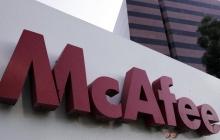 McAfee переименуют в Intel Security