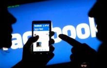 Facebook оповестит пользователей в случае слежки