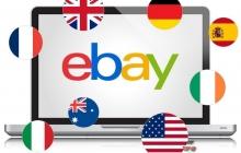 Facebook поможет продавать товары с eBay