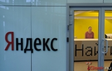 «Яндекс» купил портал Auto.ru