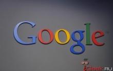 Google купила производителя атмосферных спутников