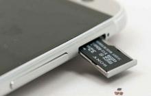 В Петербурге открыли производство USB-накопителей и карт памяти Sony