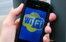 Роскомнадзор проверит Wi-Fi в общественных местах