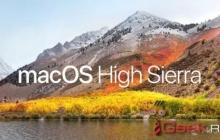 Система macOS High Sierra доступна в виде бесплатного обновления