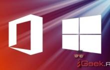 Сервис Microsoft 365 получил два новых тарифных плана
