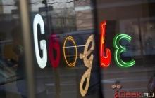 Google заплатит штраф в 1 миллион евро в Италии
