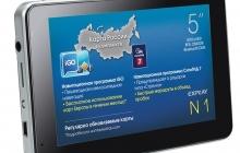 Explay представила GPS-навигатор N1