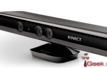 Apple приобрела разработчика Kinect
