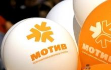 Оператор «Мотив» расширил географию 4G: новые города, планы и отзывы абонентов