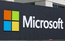 Microsoft проведет презентацию 26 октября