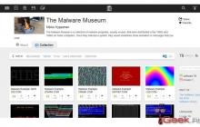 Музей компьютерных вирусов