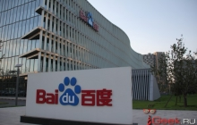 Baidu разрабатывает собственное программное обеспечение для носимых гаджетов