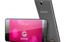 Gigabyte представили новую серию смартфонов GSmart