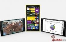 Nokia Lumia 1520, 1320 и 2520 доступны в фирменном магазине Nokia