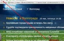 Из браузера Chrome убирают удобную функцию