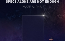 Maze выпустит смартфон Maze Alpha
